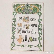 Postales: POSTAL CALLEJA DE LA SERIE DE 50 POSTALES DE JEROGLÍFICOS Nº 362. Nº 12. Lote 112522247