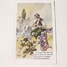 Postales: POSTAL CALLEJA DE LA SERIE DE 50 POSTALES DE CANTARES POPULARES Nº 19. 269. Lote 112522527