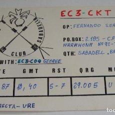 Postales: TARJETA - POSTAL RADIO AFICIONADO RADIOAFICIONADO SABADELL ESPAÑA. Lote 112715019