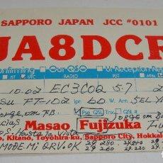 Postales: TARJETA - POSTAL RADIO AFICIONADO RADIOAFICIONADO SAPPORO JA`PON. Lote 112715071
