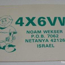 Postales: TARJETA - POSTAL RADIO AFICIONADO RADIOAFICIONADO NETANYA ISRAEL. Lote 112715307
