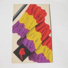 Postales: TARJETA POSTAL CON LA BANDERA REPUBLICANA Y EL GORRO FRIGIO. UNION POSTAL UNIVERSAL - ORIGINAL. Lote 113951811