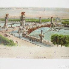 Postales: POSTAL DE TRANSPARENCIA DE PARIS. PUENTE ALEJANDRO III - PONTE ALEXANDRE III. Lote 113954455