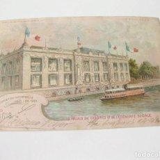 Postales: POSTAL DE TRANSPARENCIA DE PARIS. EXPOSICION UNIVERSAL DE 1900. Lote 113954847