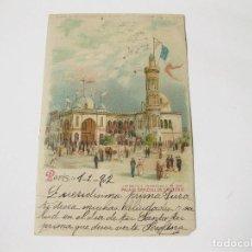 Postales: POSTAL DE TRANSPARENCIA DE PARIS. EXPOSICION UNIVERSAL DE 1900. Lote 113955311