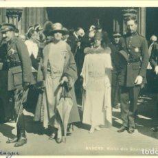 Postales: MONARQUIA ESPAÑOLA. ALFONSO XIII Y MARIA CRISTINA. VISITA A BELGICA AÑO 1923... Lote 115117439