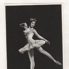 Postales: FOTOGRAFIA TAMAÑO POSTAL DE LA BAILARINA BRITÁNICA MARGOT FONTEYN ROYAL BALLET. Lote 194697143