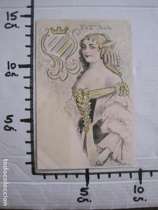 Postales: UTRILLO - MEDIANA ARAGON - POSTAL ANTIGUA - REVERSO SIN DIVIDIR -VER FOTOS-(52.399) - Foto 6 - 117049415