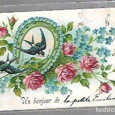 Postales: ´TARJETA POSTAL. GOLONDRINAS, HERRADURA RODEADA DE FLORES Y ROSAS. Lote 118521819