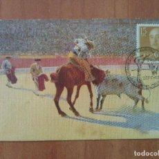 Postales: MATASELLOS CONGRESO TAURINO NACIONAL : 1957. Lote 119265399