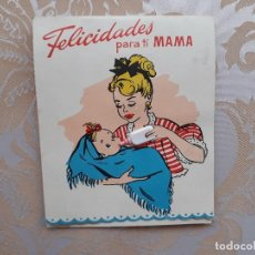 Postales: FELICIDADES MAMA Y PAPA. Lote 125072183
