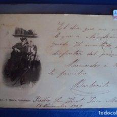 Postales: (PS-57138)POSTAL N.MEGIA:LABOREMUS-FOT.LAURENT.ARCHIVO BARONES OLLER. Lote 125106675
