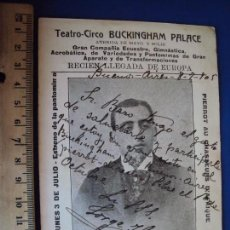 Postales: (PA-180715)POSTAL JORGE IBAÑEZ - DIRECTOR DE LA TROUPE DE PANTOMIMAS - DEDICADA - CIRCO BUCKINGHAM. Lote 128868823