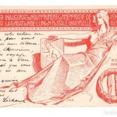 Postales: 1909 INAGURATION DU MONUMENT COMMEMORATIF DE LA FONDATION DE LUNION POSTALE UNIVERSELLE. Lote 129506207