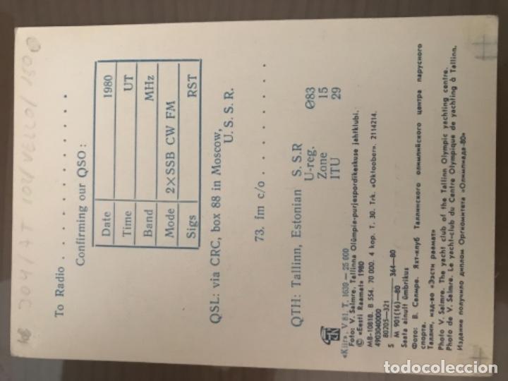 Postales: ANTIGUA POSTAL ESTACIÓN RADIO U.S.S.R. RT20 UK2RAA TALLINN 80 - Foto 2 - 193983468