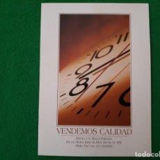 Postales: TARJETA POSTAL VENDEMOS CALIDAD. Lote 132660934