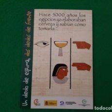 Postales: POSTAL UN DEDO DE ESPUMA DOS DEDOS DE FRENTE – CONSUMO RESPONSABLE. Lote 132798506