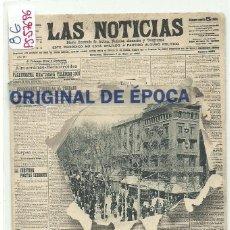 Postales: (PS-57696)POSTAL PERIODICO LAS NOTICIAS. Lote 133463258
