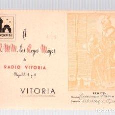 Postales: TARJETA POSTAL ORIENTE A SS.MM. LOS REYES MAGOS DE RADIO VITORIA. AÑO 1951. Lote 133711185