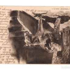 Postales: APAREJANDO.- TARJETA POSTAL DE LA COLECCION CANOVAS SERIE A Nº 3. . Lote 134827694