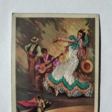 Postales: POSTAL BORDADA ZAPATEANDO SEVILLANA TOROS. Lote 135142406