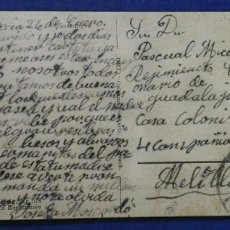 Postales: POSTAL CIRCULADA. EDIFIL 269. ENVIADA A REGIMIENTO DE MELILLA. 1922. POSTAL ALEMANA. DIBUJO V. FRANK. Lote 137830998