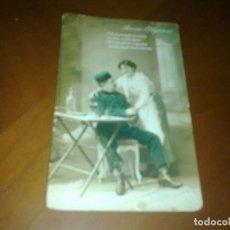 Postales: POSTAL COLOREADA - SERVICIO MILITAR - ROMÁNTICA. Lote 141397886