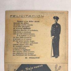 Postales: EL SERENO. FELICITACIÓN NAVIDEÑA (H.1950?). Lote 143219638