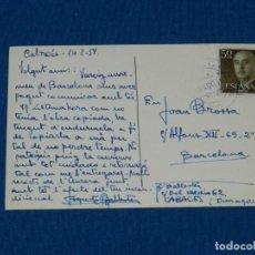 Postales: JOAN BROSSA - POSTAL ESCRITA POR AGUSTI BALLESTER ENVIADA A JOAN BROSSA , CABACES TARRAGONA 14-2-58. Lote 144081186