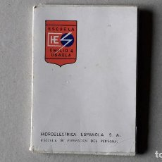 Postales: 12 POSTALES DE HIDROELECTRICA ESPAÑOLA - ESCUELA EMILIO DE USASOLA (COMPLETO). Lote 147304438