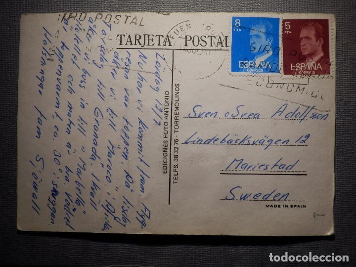 Postales: POSTAL BORDADA - Flamenca - Ediciones Foto Antonio - Escrita - - Foto 2 - 149904866