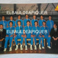 Postales: POSTAL SELECCION ESPAÑOLA BALONCESTO D.L.M. 1976. CORBALAN, CARMELO CABRERA, LUYK, BRABENDER.... Lote 150139726