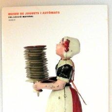 Postales: TARJETA POSTAL ANTIGUO MUSEO DEL JUGUETE DE VERDÚ, SIN CIRCULAR. Lote 152463418