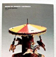 Postales: TARJETA POSTAL ANTIGUO MUSEO DEL JUGUETE DE VERDÚ, SIN CIRCULAR. Lote 152463982