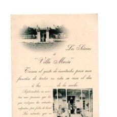 Postales: VILLA MARÍA.- ENTRADA FUNCIÓN DE TEATRO. POSTAL. Lote 154252606