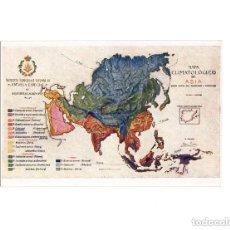 Postales: INSTITUTO AGRÍCOLA DE ALFONSO XII. ESCUELA ESPECIAL DE INGENIEROS AGRONOMOS.MAPA CLIMATOLÓGICO ASIA.. Lote 154254222