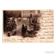 Postales: LAS LAVANDERAS.- COLECCION CÁNOVAS. SERIE D. 5.. Lote 154417526