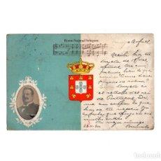 Postales: PORTUGAL. MONARQUÍA. HYMNO NACIONAL PORTUGUEZ.. Lote 155025318