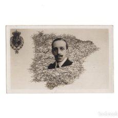 Postales: MONARQUÍA. ALFONSO XIII. REY DE ESPAÑA.FOTOGRÁFICA. Lote 155025426