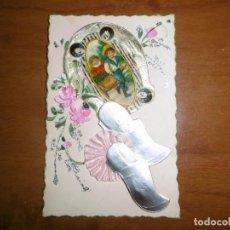 Postales: LOTE DE 5 POSTALES ESPECIALES. Lote 155213978