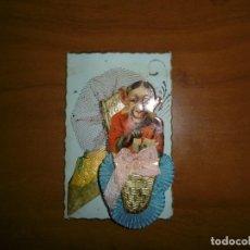 Postales: LOTE DE 5 POSTALES ESPECIALES CON RELIEVE. Lote 155215394