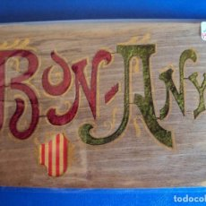 Postales: (PS-59771)POSTAL CATALANISTA - BON - ANY - ARCHIVO RELIEVES BASA & PAGES. Lote 155660926