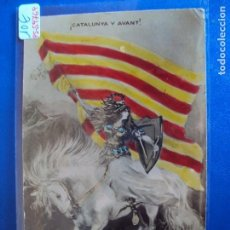 Postales: (PS-59769)POSTAL CATALANISTA - CATALUNYA Y AVANT - ARCHIVO RELIEVES BASA & PAGES. Lote 155661430