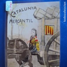 Postales: (PS-59768)POSTAL CATALANISTA - CATALUNYA MERCANTIL - ARCHIVO RELIEVES BASA & PAGES. Lote 155661710