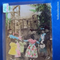 Postales: (PS-59767)POSTAL CATALANISTA - SARDANA - ARCHIVO RELIEVES BASA & PAGES. Lote 155661910