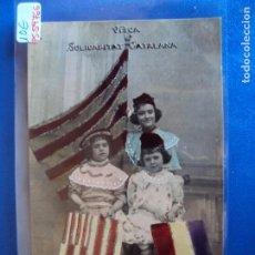 Postales: (PS-59766)POSTAL CATALANISTA - VISCA LA SOLIDARITAT CATALANA - ARCHIVO RELIEVES BASA & PAGES. Lote 155662166