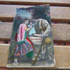 Postales: TARJETA POSTAL COLOREADA CORAZON DE PADRE. Lote 155780054