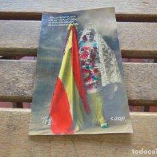 Postales: TARJETA POSTAL COLOREADA ALLA POR LA TIERRA MORA . Lote 155780198