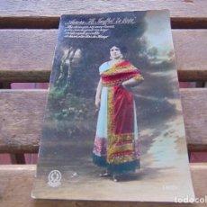 Postales: TARJETA POSTAL COLOREADA LA GOYA CIRCULADA. Lote 155781454