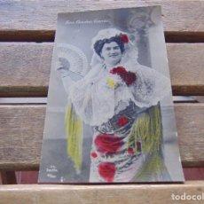 Postales: TARJETA POSTAL COLOREADA SEÑORA CONCHA GARCIA CIRCULADA. Lote 155781754